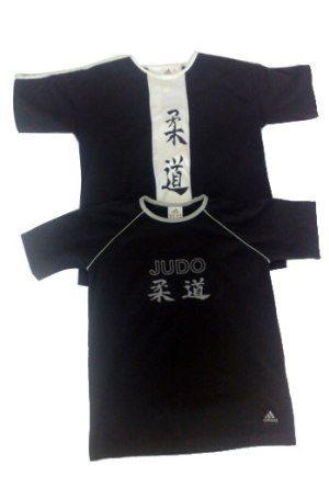 judo line